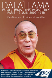 Публичная лекция «Этика и общество»