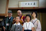Его Святейшество Далай-лама в Нагано, Япония