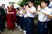 Его Святейшество Далай-лама в Йокогаме, Япония