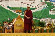Его Святейшество Далай-лама обращается членам тибетской общины Миннесоты. Сент-Пол, штат Миннесота. 7 мая 2011.
