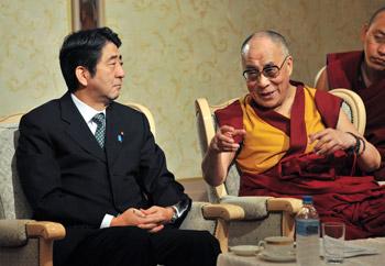 Завершился визит Его Святейшества Далай-ламы в Японию