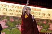 Его Святейшество Далай-лама приветствует собравшихся в аудитории университета Нихон перед начало лекции. Корияма, Япония. 6 ноября 2011. Фото: Кимимаса Маяма