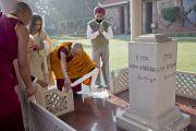 Далай-лама в Ганди Смрити