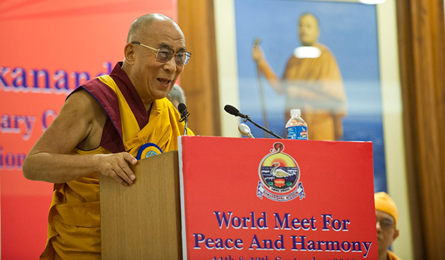 Далай-лама принял участие во Всемирной встрече во имя мира и гармонии