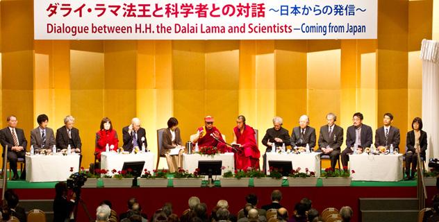 В Токио продолжился диалог Его Святейшества Далай-ламы с японскими учеными