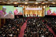 Конференц-зал гостиницу Окура, где проводилась встреча Его Святейшества Далай-ламы с японскими учеными. Токио, Япония. 6 ноября 2012 г. Фото: Office of Tibet Japan