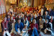 Его Святейшество Далай-лама в Данидине