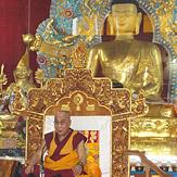 Далай-ламу восторженно приветствовали в Мундгоде