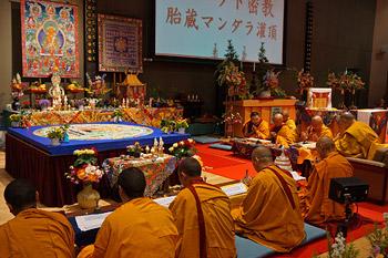 В Коясане Далай-лама даровал посвящение Вайрочаны-абхисамбодхи