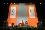 """Его Святейшество Далай-лама во время лекции """"Сострадание и самоосознанность"""" на стадионе """"Фрапорт"""". Франкфурт, Германия. 14 мая 2014 г. Фото: Manuel Bauer"""