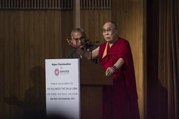 Далай-лама прочел в Дели публичную лекцию «Единый мир, единое будущее, единое человечество»
