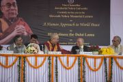 Его Святейшество Далай-лама и почетные гости на сцене во время мемориальной лекции в память о Джавахарлале Неру. Дели, Индия. 20 ноября 2014 г. Фото: Тензин Чойджор (офис ЕСДЛ)