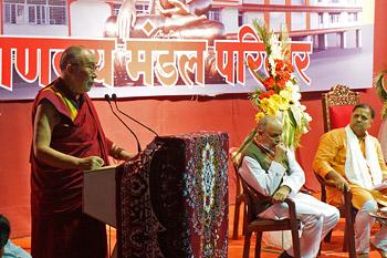 Визит Далай-ламы в Пуну