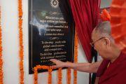 """Его Святейшество Далай-лама читает девиз благотворительной организации """"Чанакая Мандал Паривар"""". Пуна, штат Махараштра, Индия. 31 декабря 2014 г. Фото: Джереми Рассел (офис ЕСДЛ)"""