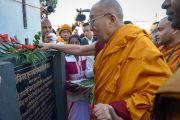 Его Святейшество Далай-лама торжественно открывает новый учебный центр в Молодежном буддийском обществе. Санкиса, штат Уттар-Прадеш, Индия. 31 января 2015 г. Фото: Тензин Чойджор (офис ЕСДЛ)