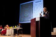 Риоичи Ямамото делает доклад о разрушительных последствиях изменений климата на экологическом форуме, посвященном обсуждению сохранения природы для будущих поколений. Токио, Япония. 6 апреля 2015 г. Фото: Тензин Джигме