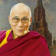 80-летие Его Святейшества Далай-ламы в Москве!