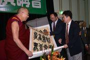 Китайские участники встречи подносят Его Святейшеству Далай-ламе свиток, превозносящий его мудрость и мужество, в честь его грядущего 80-летия. Катумба, штат Новый Южный Уэльс, Австралия. 7 июня 2015 г. Фото: Расти Стюарт