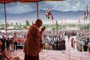 Четвертый Большой летний религиозный совет