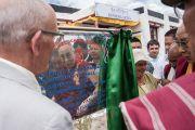 Его Святейшество Далай-лама проводит торжественную церемонию открытия нового учебного комплекса и зала собраний школы Ламдон в Ше. Ладак, штат Джамму и Кашмир, Индия. 12 августа 2016 г. Фото: Тензин Чойджор (офис ЕСДЛ)