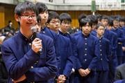 Далай-лама посетил среднюю школу и встретился с парламентариями в Токио