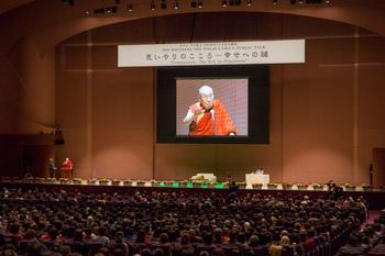 Духовное кольцо с бриллиантом. В Иокогаме Далай-лама провел несколько аудиенций и прочел публичную лекцию «Сострадание – ключ к счастью»