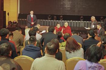 О Международной конференции «Буддизм и наука» в Улан-Баторе