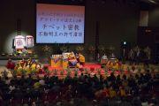 Вид на сцену во время дарования Его Святейшеством Далай-ламой посвящения Ачалы. Коясан, Япония. 14 ноября 2016 г. Фото: Джигме Чопхел
