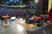 Вид на зал во время международной конференции «Буддизм и наука». Улан-Батор, Монголия. 21 ноября 2016 г. Фото: Тензин Такла (офис ЕСДЛ)