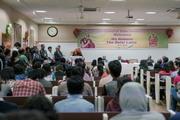 Посещение Школы государственного права университета Индии