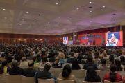 Вид на зал в гостинице Ашока во время лекции Его Святейшества Далай-ламы на 21-м празднике Дхармы, организованном центром медитации «Тушита». Дели, Индия. 11 декабря 2016 г. Фото: Тензин Чойджор (офис ЕСДЛ)