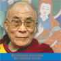 Далай-лама. Вспышка молнии во мраке ночи. Краткий комментарий к «Бодхичарья-аватаре» Шантидевы