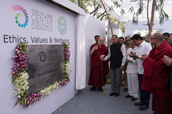 В Хайдарабаде Далай-лама принял участие в церемонии закладки первого камня южно-азиатского отделения «Центра за этику»