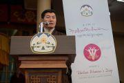 Сикьонг (глава Центральной тибетской администрации) Лобсанг Сенге обращается к собравшимся в ходе церемонии празднования первого официального Дня тибетских женщин. Дхарамсала, Индия. 12 марта 2017 г. Фото: Тензин Чойджор (офис ЕСДЛ)
