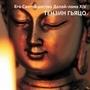 Далай-лама. Четыре Благородные Истины. Основные принципы буддийского учения