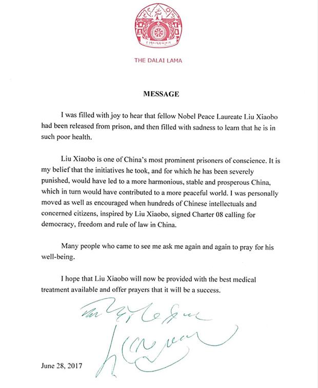 Далай-лама выразил озабоченность состоянием здоровья Лю Сяобо