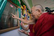 Его Святейшество Далай-лама торжественно открывает памятную табличку в новом Занскарском исследовательском институте здравоохранения и традиционной тибетской медицины (сова ригпа). Занскар, штат Джамму и Кашмир, Индия. 16 июля 2017 г. Фото: Лобсанг Церинг (офис ЕСДЛ)