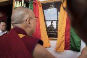 Его Святейшество Далай-лама торжественно открывает памятную табличку в новом женском монастыре Дуджом. Ше, Ладак, штат Джамму и Кашмир, Индия. 26 июля 2017 г. Фото: Тензин Чойджор (офис ЕСДЛ)
