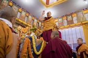 Посвящение Авалокитешвары и молебен о долгой жизни