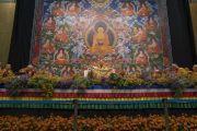 Вид на сцену зала «Сконто» во время второго дня трехдневных учений Его Святейшества Далай-ламы для стран Балтии и России. Рига, Латвия. 17 июня 2018 г. Фото: Тензин Чойджор.