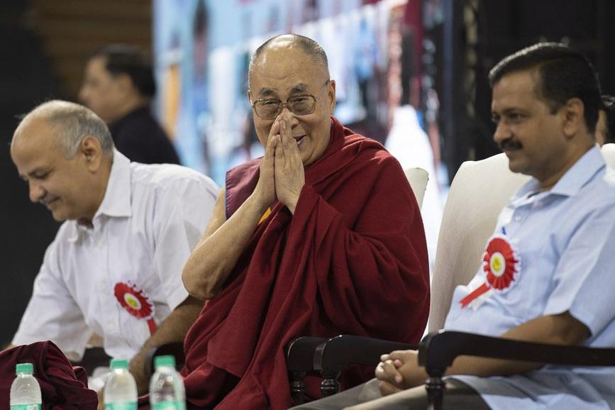 Далай-лама. Как сделать так, чтобы счастье длилось дольше?