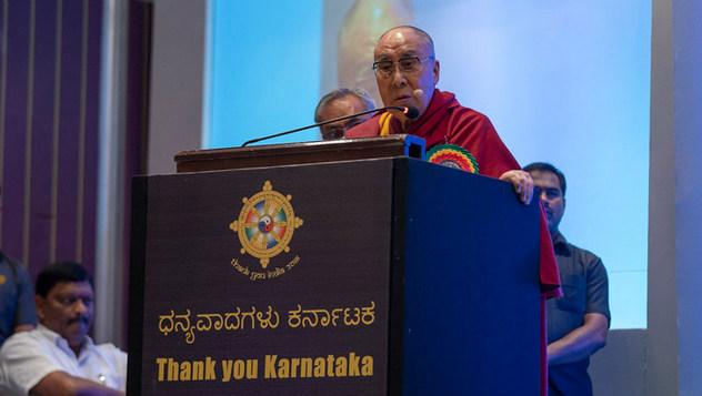"""""""Баярлалаа, Карнатака"""""""