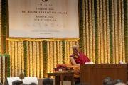 Его Святейшество Далай-лама во время лекции о древней индийской мудрости в современном мире, организованной по просьбе общества «Видьялоке». Бангалор, штат Карнатака, Индия. 12 августа 2018 г. Фото: Тензин Чойджор.